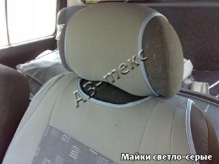 Майки на сидения Автекс