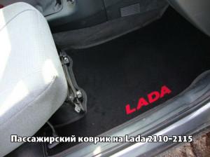 kovriki-tekstil-lada-2110-2115-passajir-2
