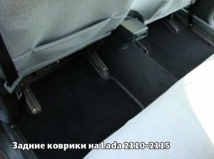 kovriki-tekstil-lada-2110-2115-zadnie