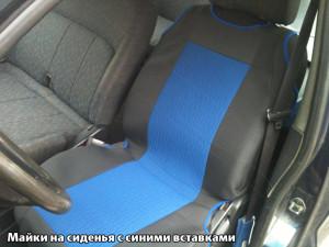 Майки на сидения с синей вставкой Ав-текс
